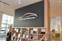 ネッツトヨタ神戸 GR Garage西宮店 様