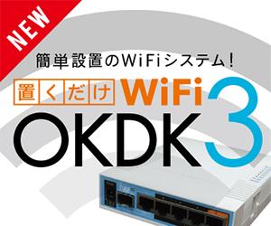 OKDK3