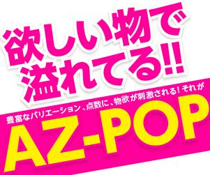 AZ-POP
